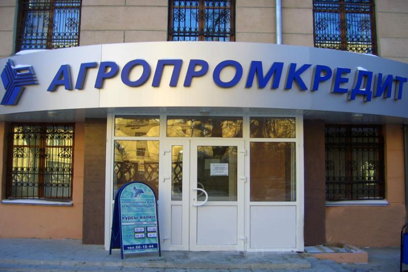 газпромбанк адреса отделений в москве режим работы