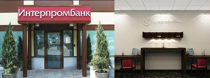 Банк ренессанс кредит адреса