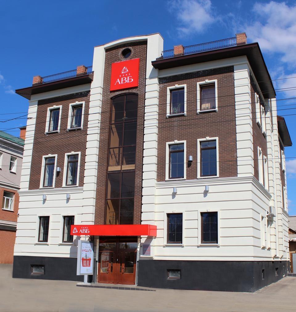 банк открытие отзывы клиентов по кредитам рефинансирования