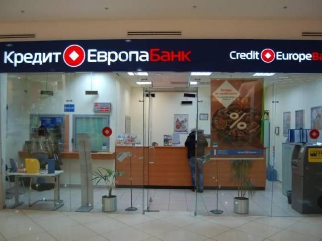 Как можно оплатить кредит ренессанс банка