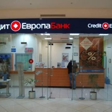 отп банк карта кредитная на 55 дней