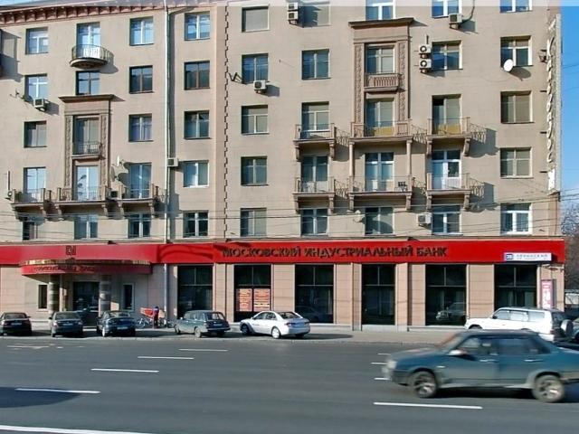 Кредит в московском индустриальном банке отзывы