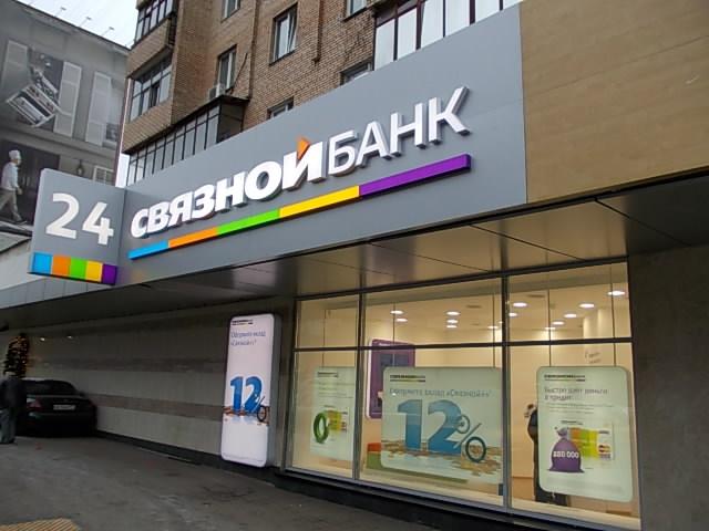 Банк Тинькофф: отзывы клиентов по кредитам