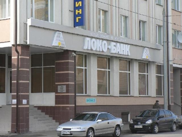 Всероссийский женский союз - Сайт