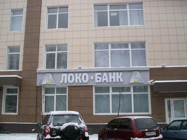 Автокредиты с плохой кредитной историей в Красноярске