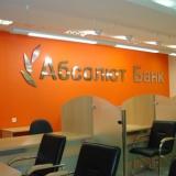 Офисы банков на карте